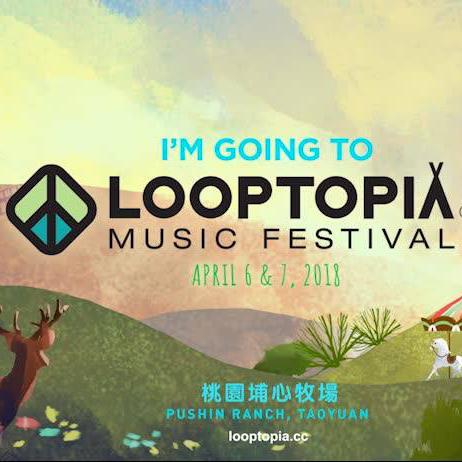 Looptopia Music Festival 樂托邦國際音樂季 - 時間: 4/06(五) - 4/07(六) 11:00 ~ 22:00地點: 埔心牧場(桃園市幼獅路一段439號)