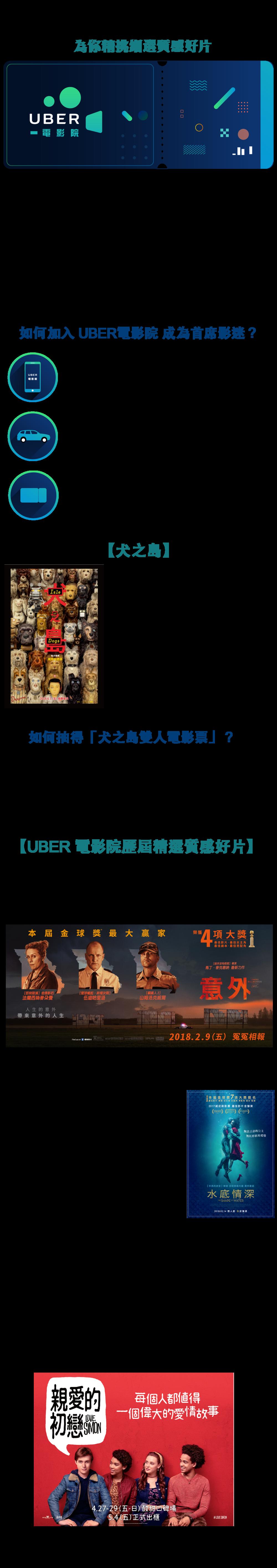 犬之島Landing page_工作區域 1.png
