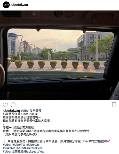 uberpost.png