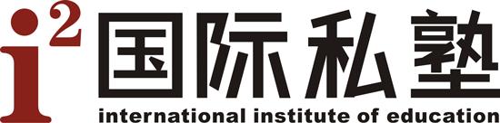 i2-logo.png