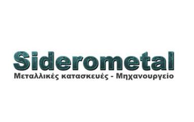 siderometal.jpg