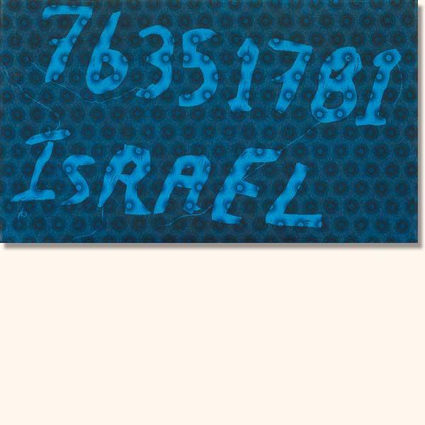 Israel-AG2015-DSC_6761.jpg