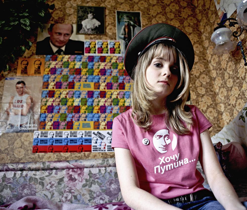 Yulia Minazhetdinova