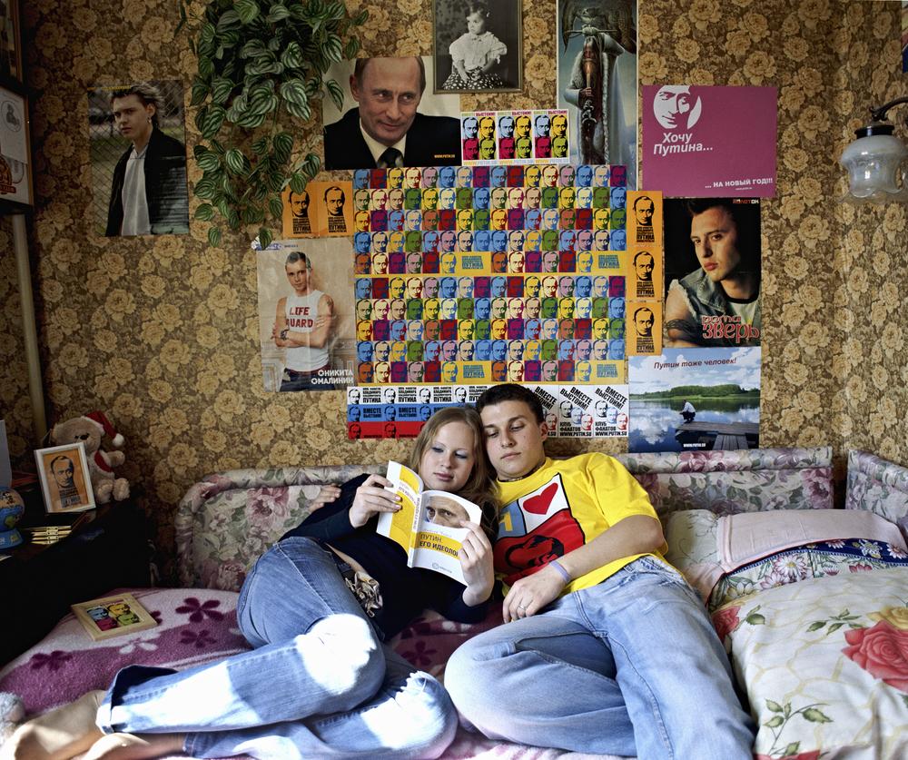 Natasha Maslova & Yury Kamishov
