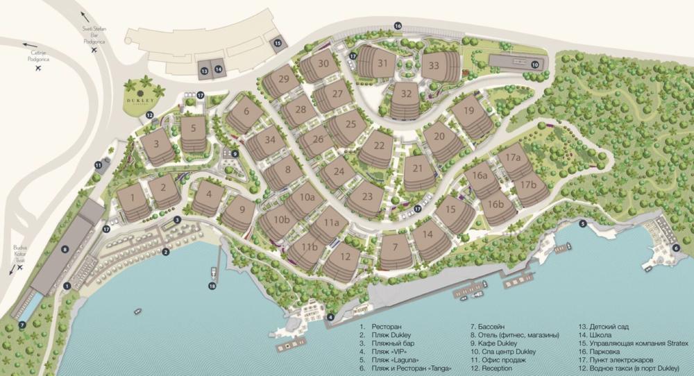 Элитная+недвижимость+и+апартаменты+в+Черногории+(купить,+продать,+арендовать).png