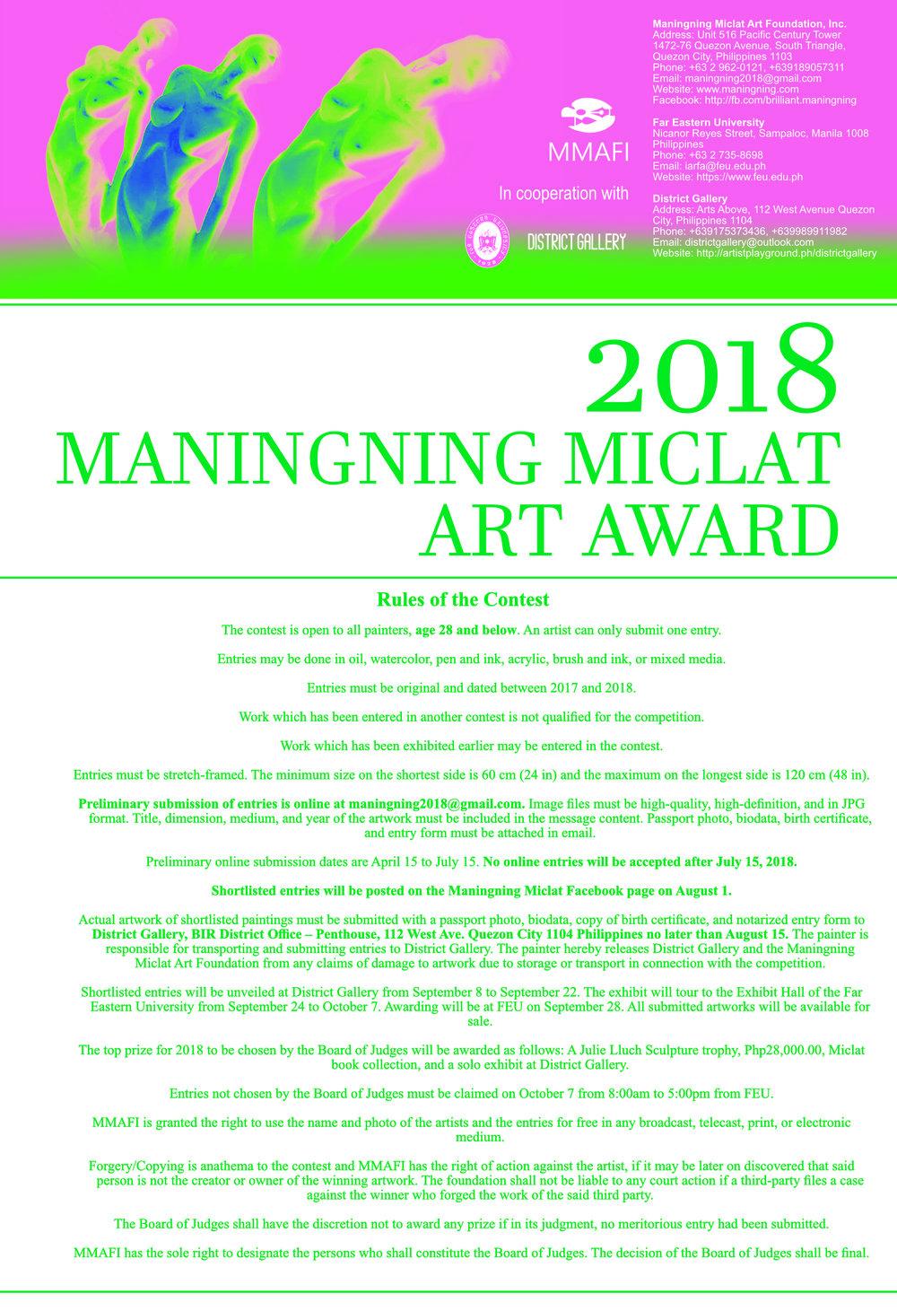 Maningning Miclat Art Award rules final final.jpg