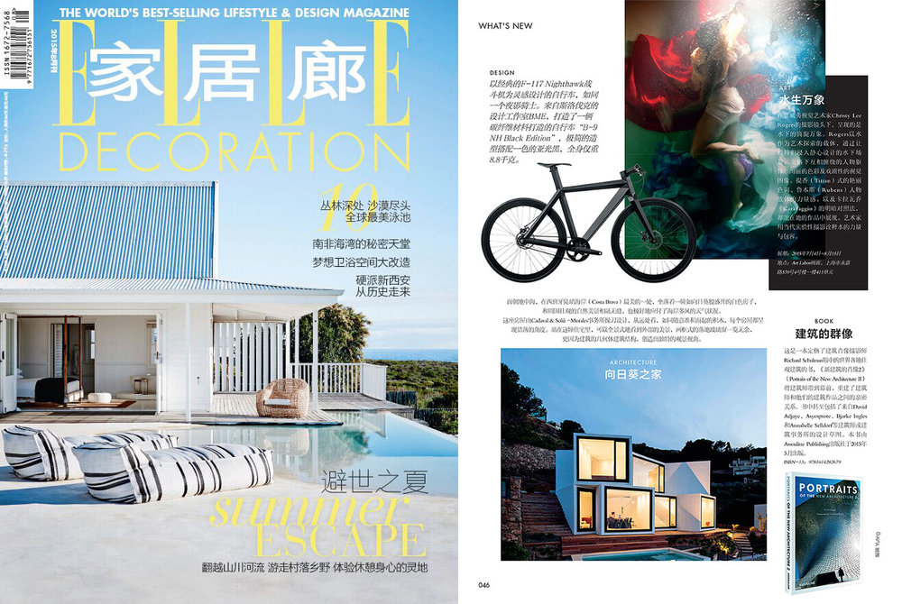 Elle Decoration (China) - August, 2015