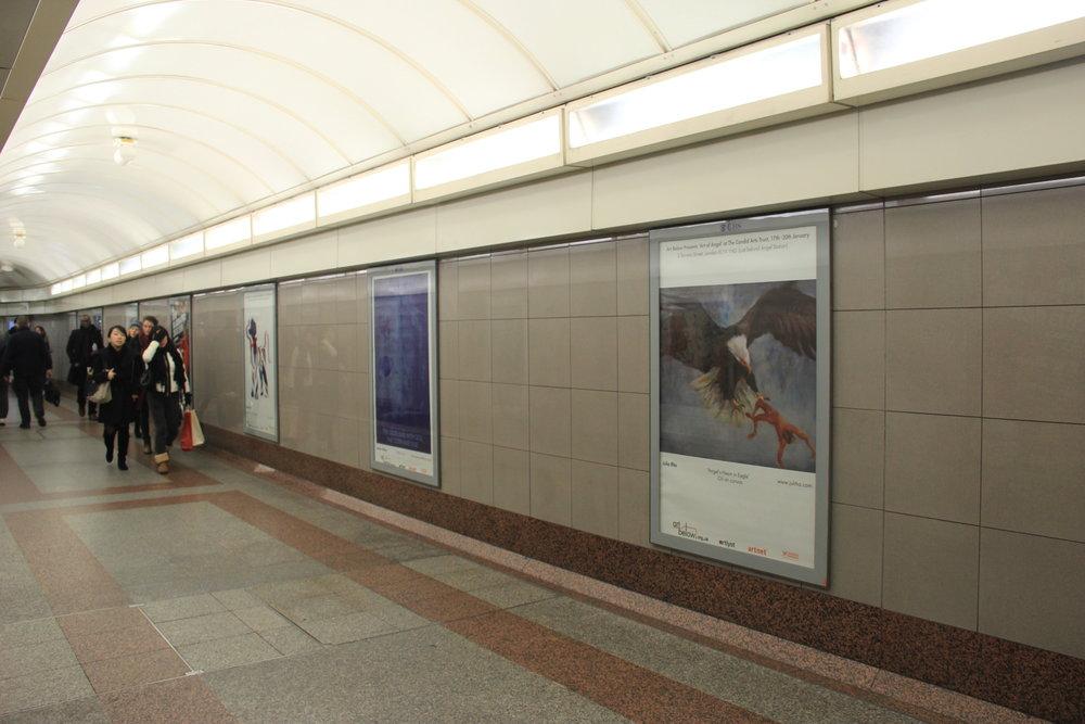 London Tube Exhibition