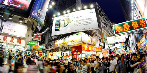 "The famous ""Sneaker Street"" in MongKok, Hong Kong.  (Photo from www.discoverhongkong.com)"