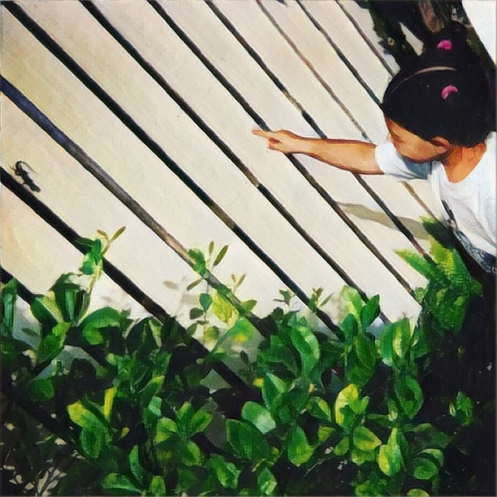 Me at age 3 or 4, checking out a lizard in Florida.