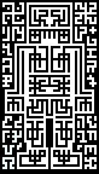 alphagenii 21 1e 21 letters surround.jpg