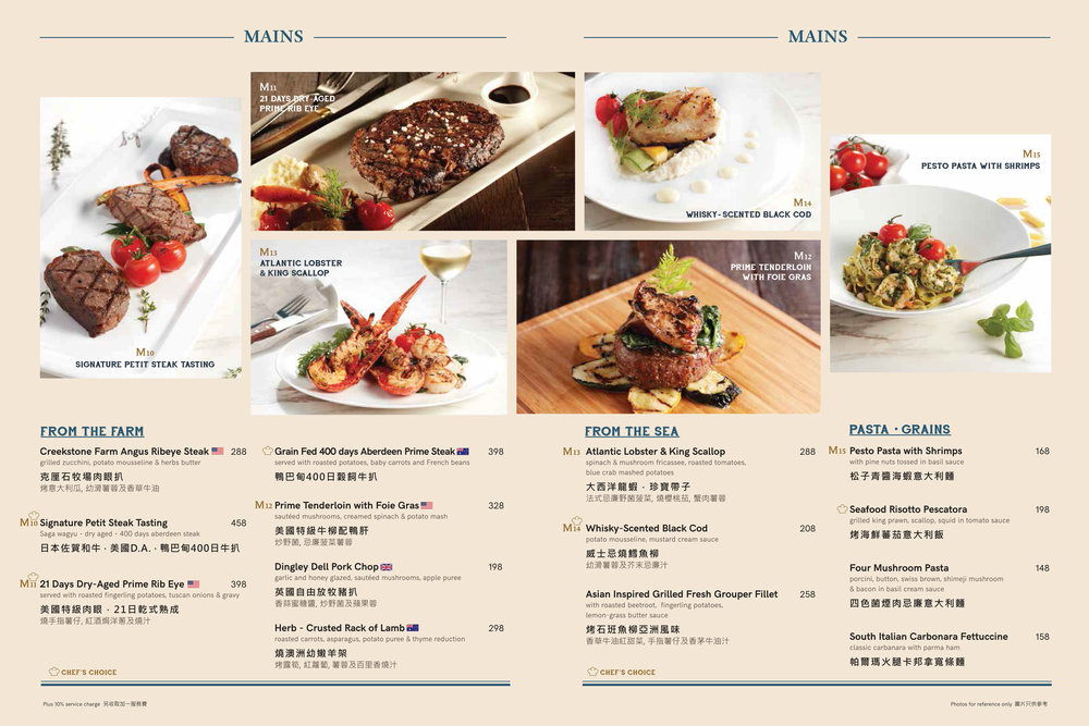 Prime steaks, fresh seafood from the market & pasta dishes