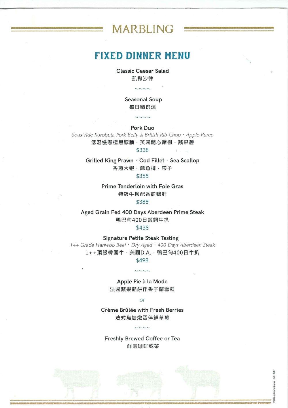 Set Dinner menu at Marbling Steakhouse in Causeway Bay, HK