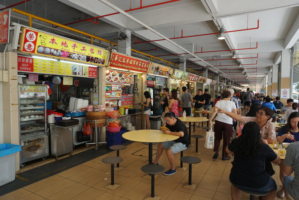 Old Airport Road hawker center