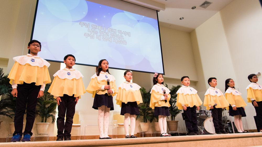 Gloria Choir - 글로리아 찬양단은 7-11세로 구성된 어린이 합창단입니다. 교회 내외 행사에 참석하여 찬양을 올려드리고 있습니다.문의: 이송이 집사bonielee252@gmail.com