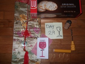 Day 29 Giveaway Goodies