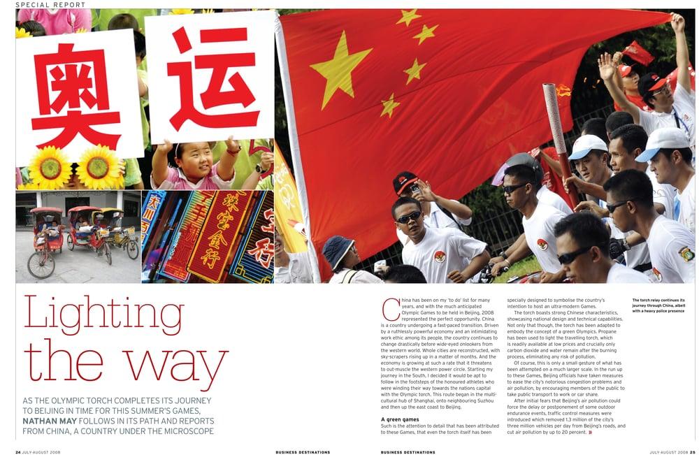China-article.jpg