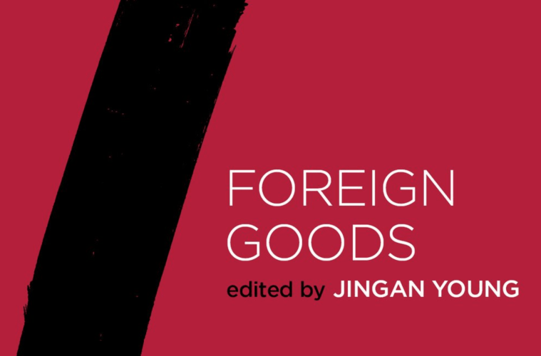 Foreign-Goods-1-1.png