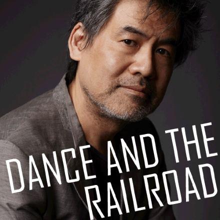 the-dance-and-the-railroad-62d1080b-9d87-4efd-a9a6-b0939e6d373-resize-750.jpeg