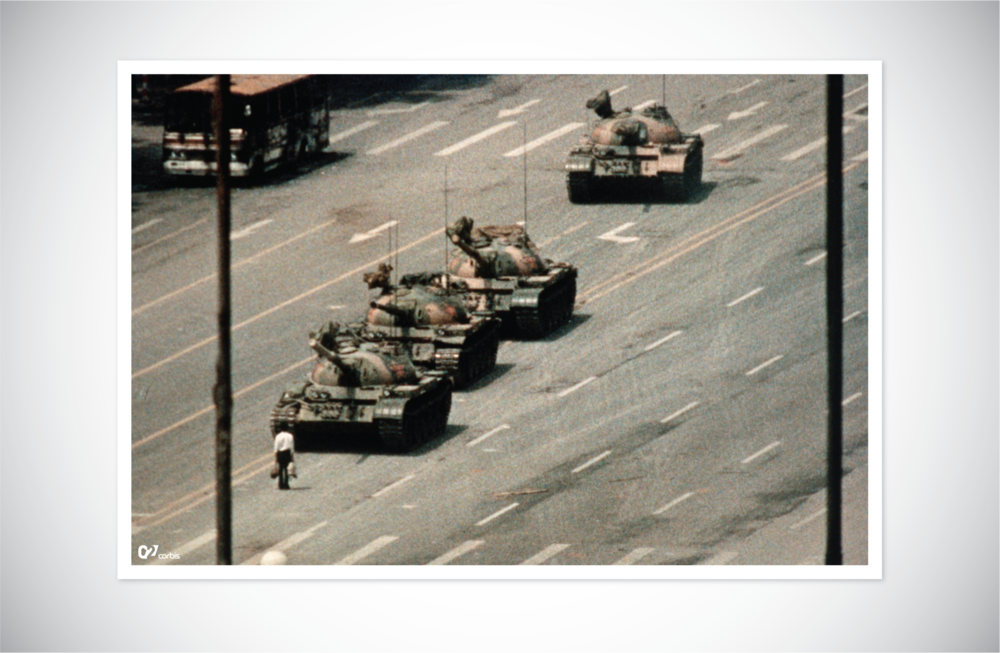 c2_event_fade_back_tiananmen.png