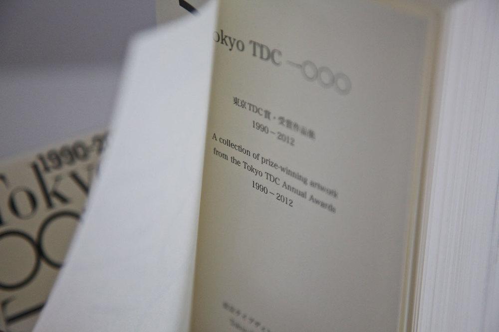 tdc_1000_03.jpg