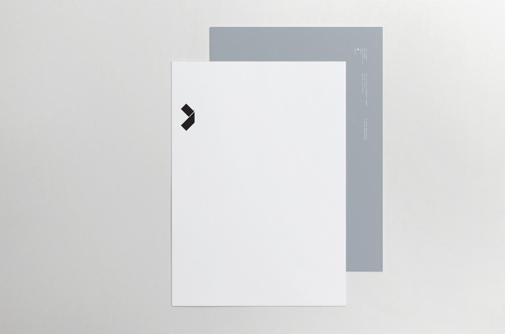 3D_dojo_letter_3.jpg