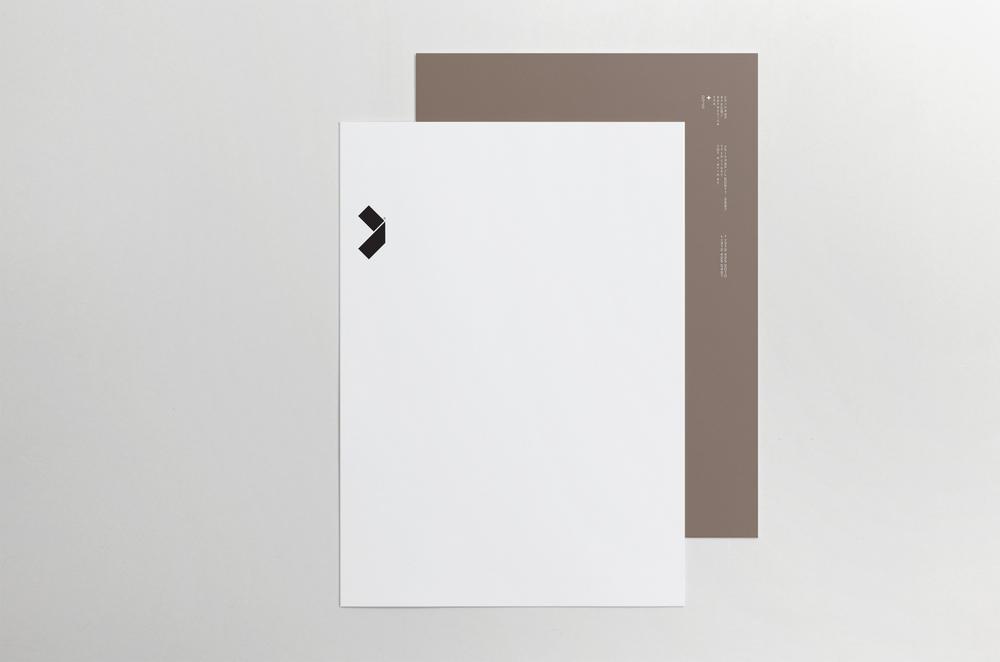 3D_dojo_letter_1.jpg
