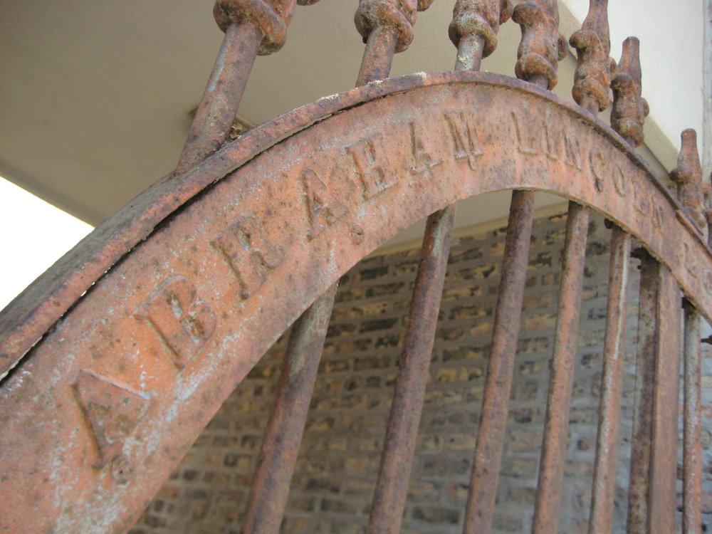 gate_2.jpg
