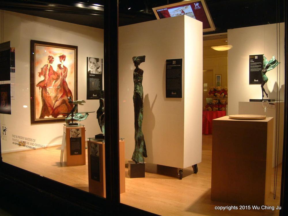 Harrods Exhibition.JPG