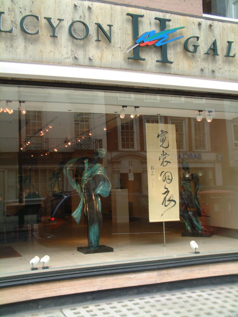 exhibitionimage3.JPG