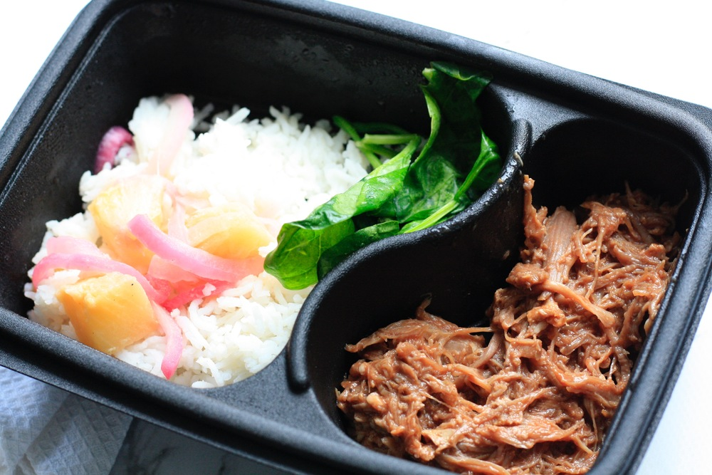 Hawaiian Pork BBQ Ingredients: Pork, Organic Basmati Rice, Organic Pineapple, Organic Purple Onion, Organic Spinach, BBQ Sauce, Salt, Pepper One serving: 512 cal, 28g protein, 64g carbs, 15g fat