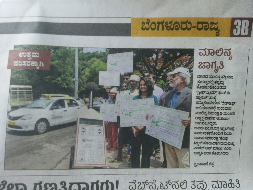 Prajavani 24April2015.jpg