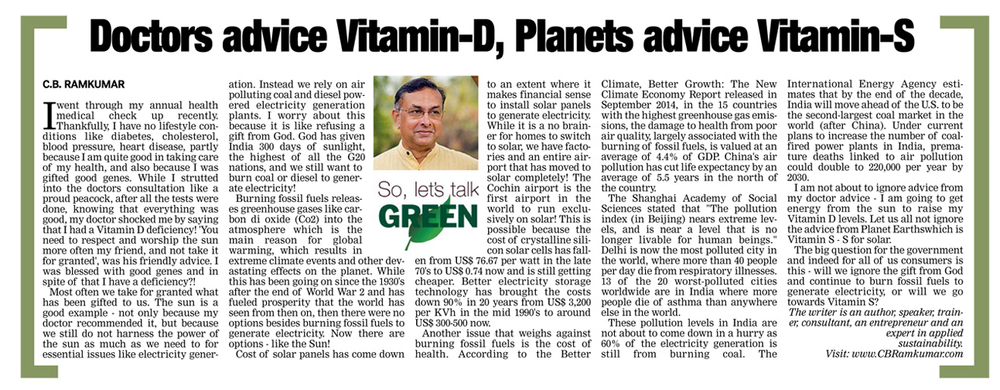 Deccan Chronicle 15 July 2017