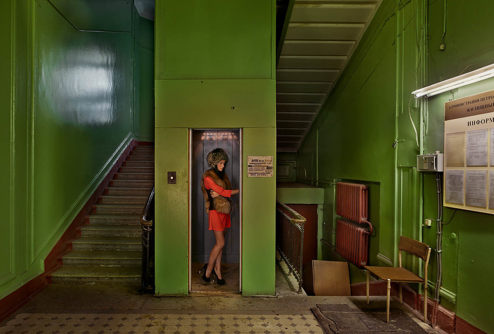 frankherfort_elevator_to_kirov_2015.jpg