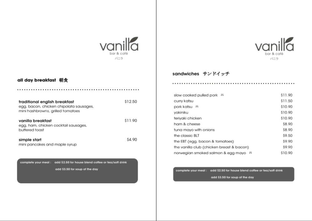vanilla-bar-cafe-menu-cafehoppingsg-1.png