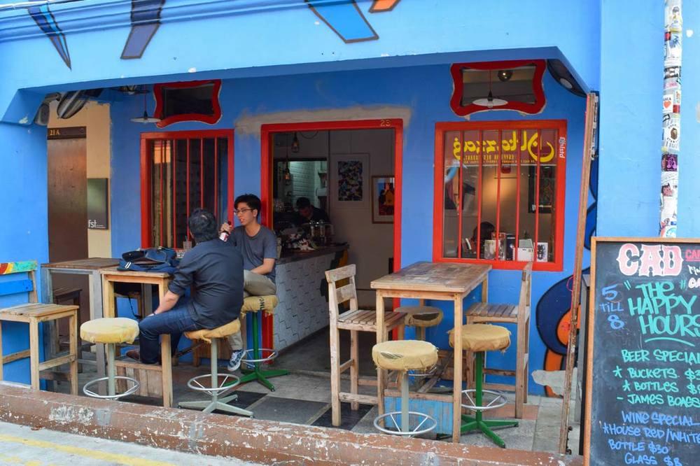 cafes in kampong glam cafehoppingsg (26).jpg