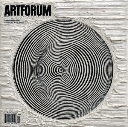 Artforum May 2007, 5ins x 5ins, Oil on linen, 2007.