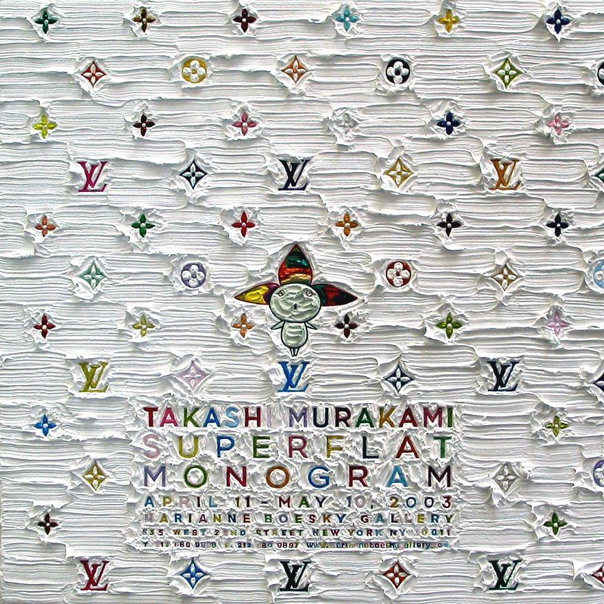 Takashi Murakami at Marianne Boesky (version 2)