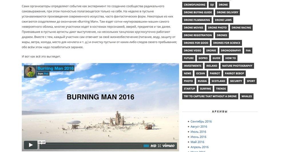 Capture d'écran 2016-09-24 à 21.12.13.jpg