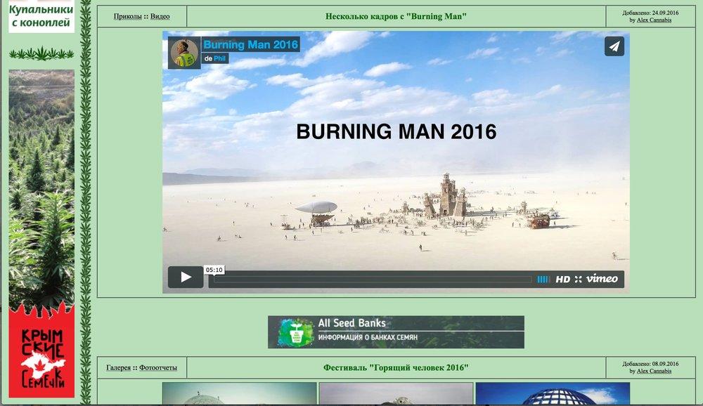 Capture d'écran 2016-10-12 à 22.57.01.jpg