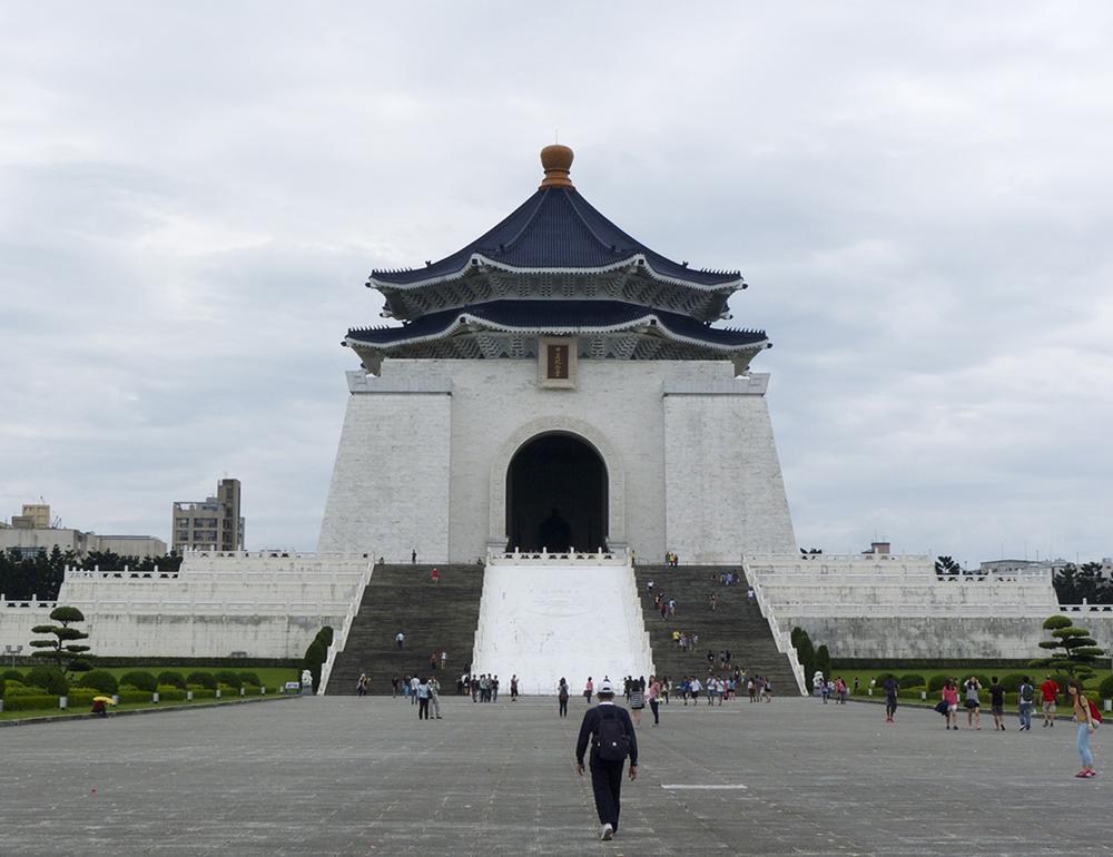 CSK Memorial, Taiwan