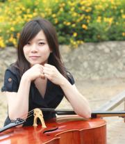 Cello Teacher Mason