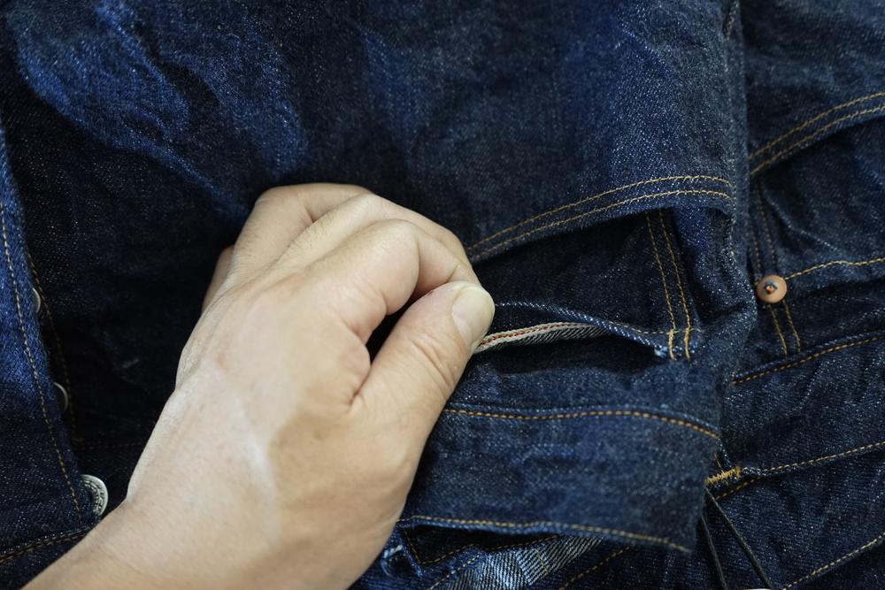 Selvedge Pocket