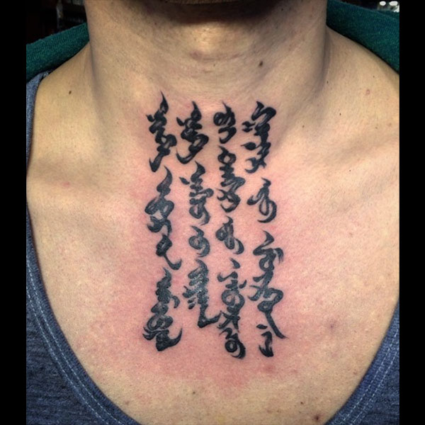 throat-tattoo-wengreen.jpg