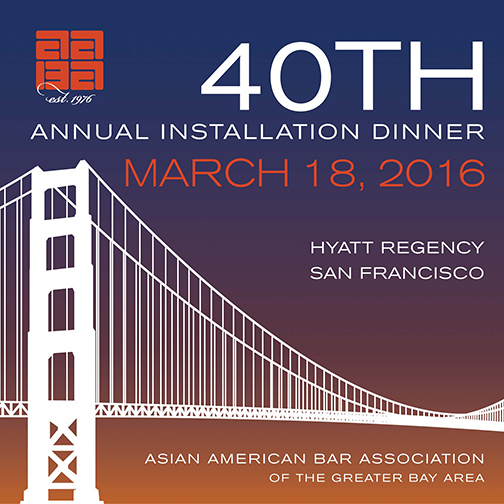 Katherine will be performing at the 40th Annual Installation Diner for the Asian American Bar Association. Mango Sticky Rice  is coming to you San Francisco!!