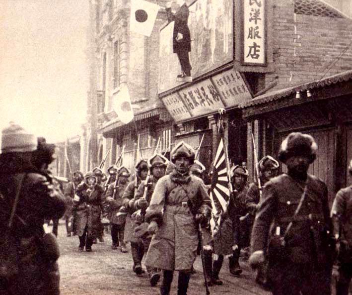 japanese-Manchuria.jpg