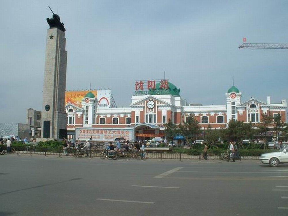 Russian Monument Mukden 1945 circa 2002