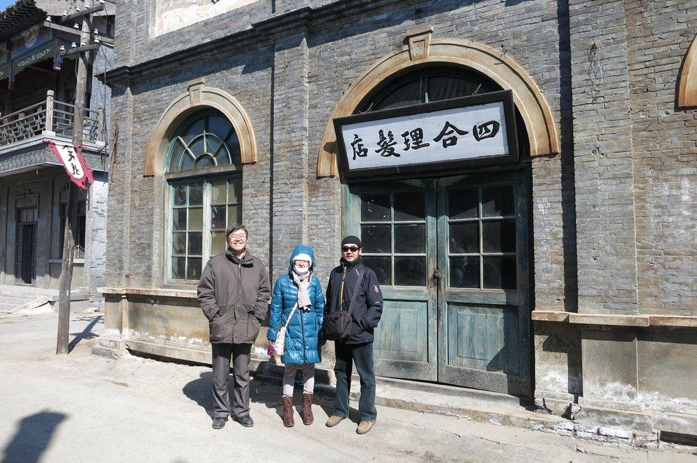 Li Wu, Guan Rong & Yan Yang at Guandong Movie Park, March 2014 photo credit: Sara Velas