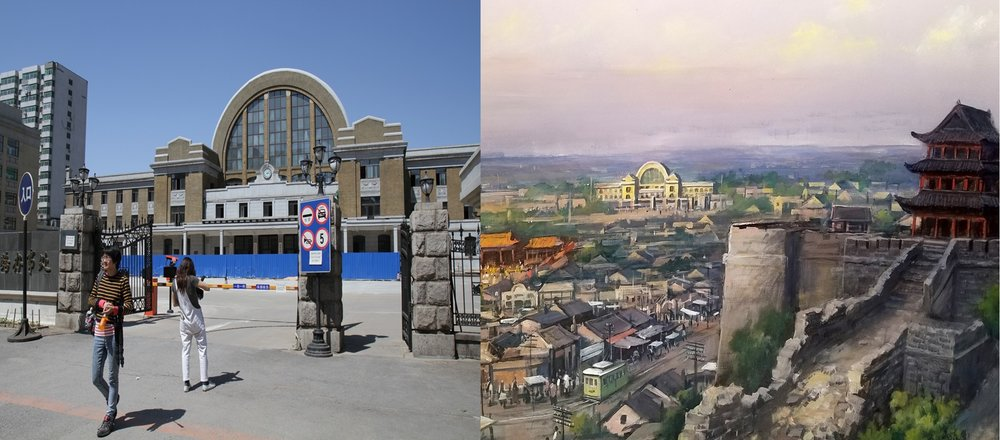 Comparison of Shenyang North Railway Station in 2017 and in  Shengjing Panorama