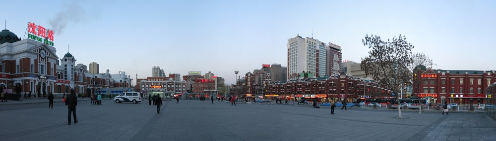 Shenyang Station and surrounding buildings, March 2014 photo credit: Sara Velas